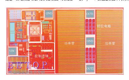 芯片内部设计原理和结构(DC/DC降压电源芯片为例)