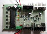 基于51单片机的大功率直流有刷电机的PWM调速控...