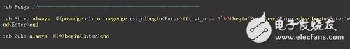 如何高效的编写Verilog HDL——进阶版