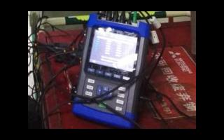 分析电能质量分析仪一个案例中的测试效果