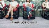 日产公司位解决排队问题推出一款自动排位座椅