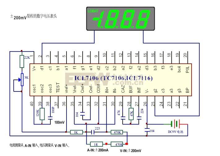 icl7107应用电路图汇总(三款模拟电路设计原...