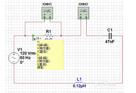 multisim仿真电流表在哪_multisim仿真电流表使用方法