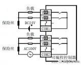 详细解析三菱FX3UPLC3种输出接线