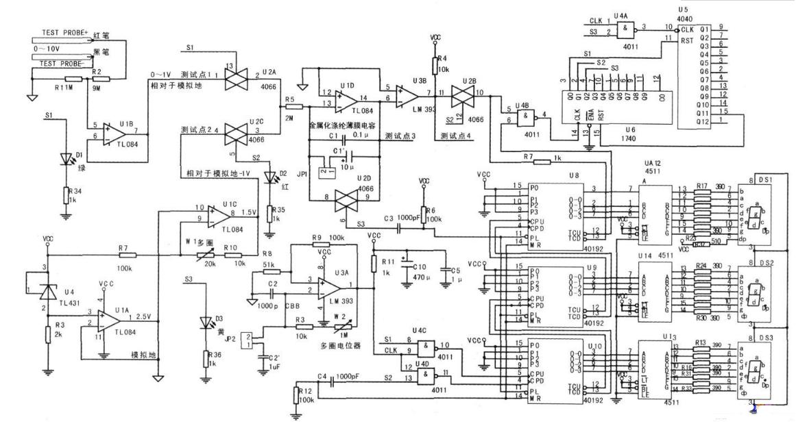 可调数字电压表电路图大全(四款模拟电路设计原理图...