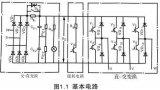 交直交变频器对比交交变频器的优点分析