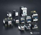 设备中的PLC故障点解析以及处理方法