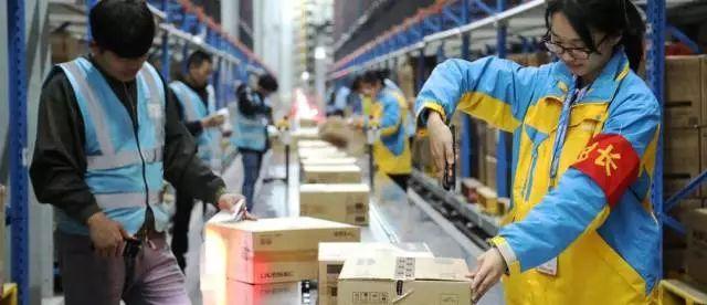 驱动中国电子商务发展的五大趋势