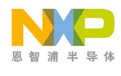 恩智浦荣登2017全球创新企业百强榜