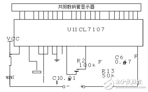 基于ICL7107器件的量程自切换数字电压表的设计