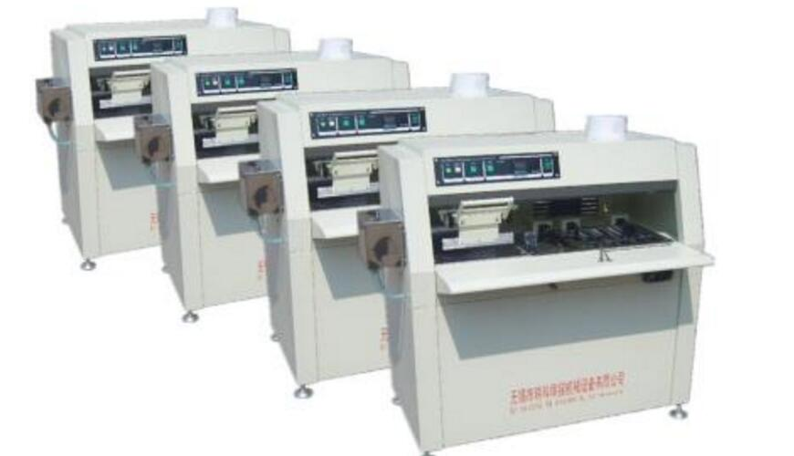 基于爱特梅尔AVR的微型节能自动浸焊机的软硬件设计