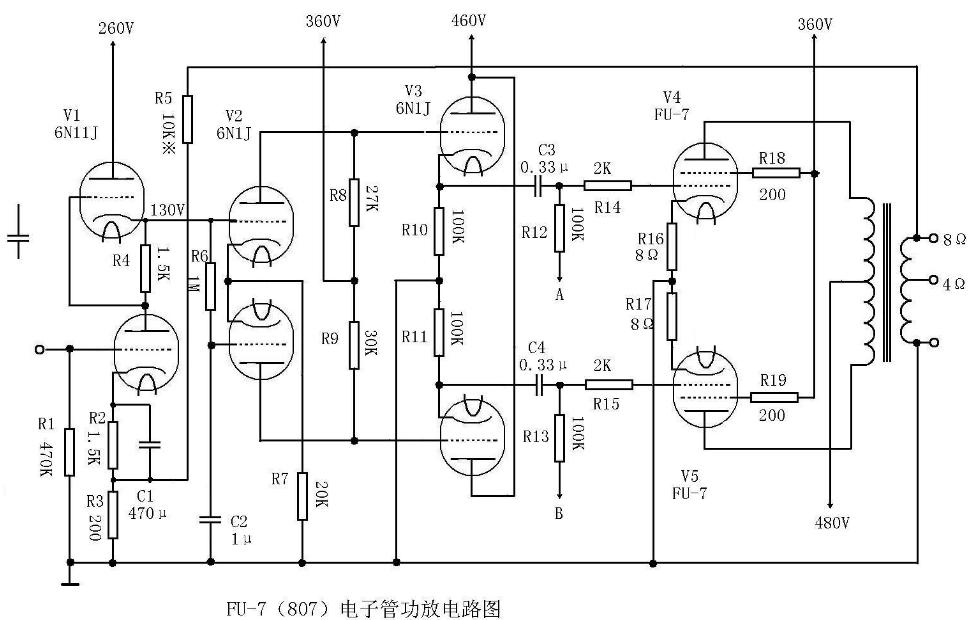 807电子管功放电路图大全(十款模拟电路设计原理图详解)