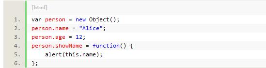 JavaScript創建對象的方式