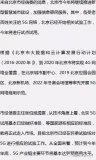 中国联通7个城市向工信部递交5G试验申请 北京将成为率先成为试用5g的地区