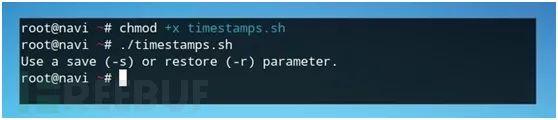 使用 Shell 脚本掩盖 Linux 服务器上的操作痕迹的步骤解析