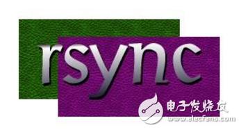 执行rsync的任务的2种方式解析