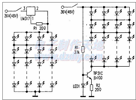 白光LED改造电动车灯制作教程