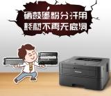 联想LJ2405激光打印机,能打会省的办公好帮手