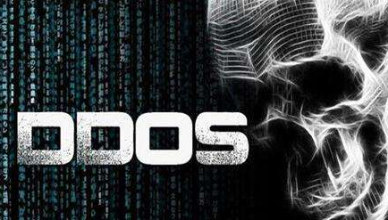 浅谈DDoS攻击的类型和防御措施