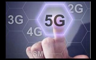 2018打响5G攻坚战 上达电子提前布局关键技术产能