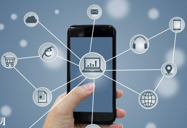 电信业者积极布署安全领域 扩大物联网生态链价值