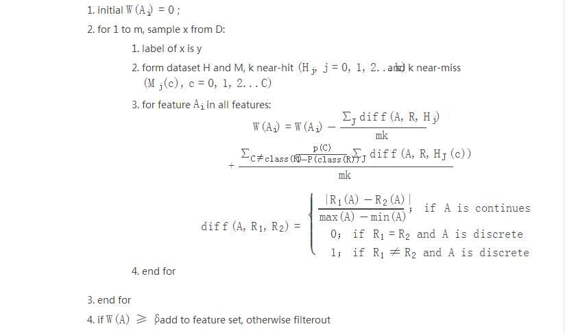 什么是高维数据_高维数据如何定义