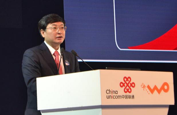 中国联通混改后董事会重新聘任公司高管