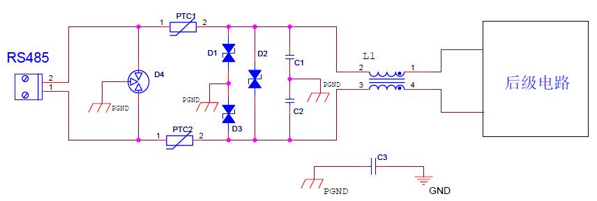 rs485接口EMC电路设计方案(防雷/滤波及防护电路原理图)
