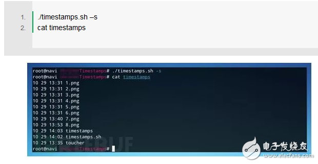 如何利用Shell脚本掩藏Linux服务器使用痕迹