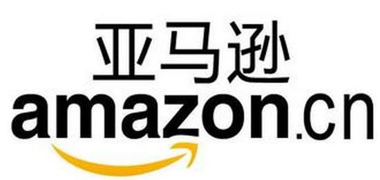 亚马逊增添人工智能芯片研发业务 英特尔英伟迎来对手