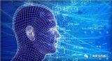 人工智能医疗行业的机遇与挑战并存