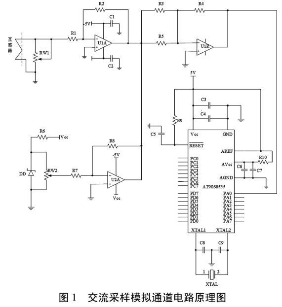 基于AT90S8535单片机的交流采样智能节点设计