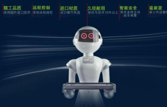 CBA推聊天机器人 能处理200余种业务