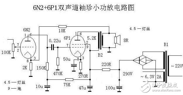 6n2+6p1推挽电路图(四款实用电路图分享)