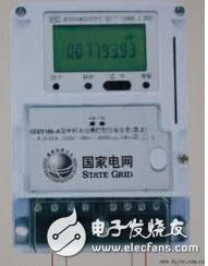 一种电能表中分流器供电线断开后电能表仍能准确计量...