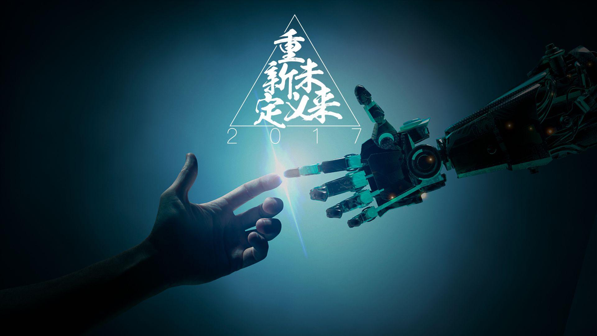 """百度发布四季度财报 2017""""AI先行""""成绩斐然"""
