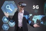 多家中国厂商表示支持高通5G  华为情何以堪