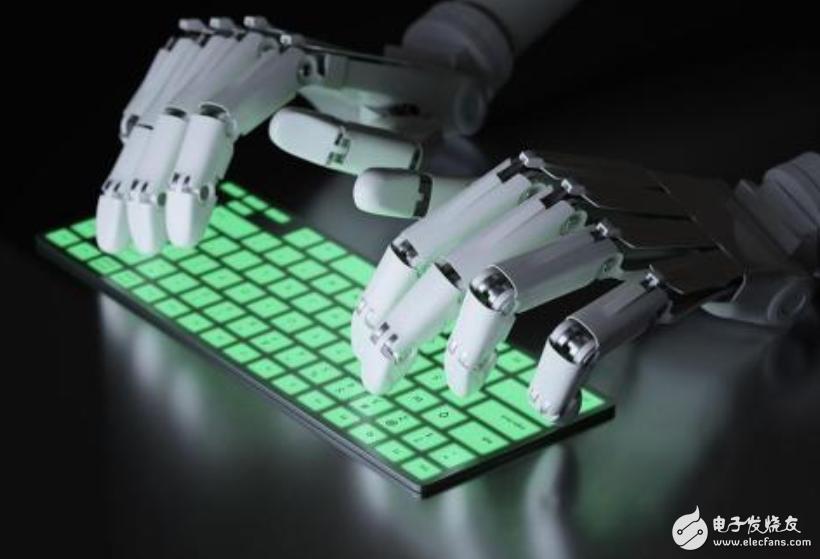 人工智能将撬动万亿经济规模 中国或将领跑