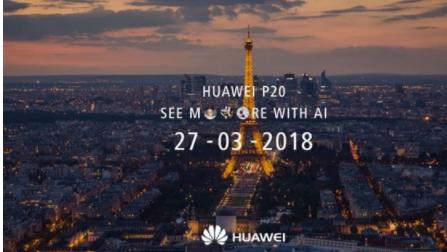 华为P20最新消息:AI拍照是亮点 3月27日登场
