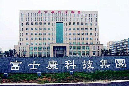 广州增城富士康8K项目进展顺利 高端设备总额达4...