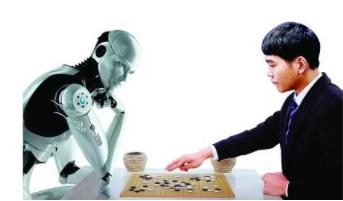 人工智能的两面性认知 深度学习或成软肋