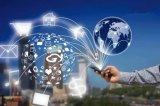 物联网技术在智慧社区中的应用分析