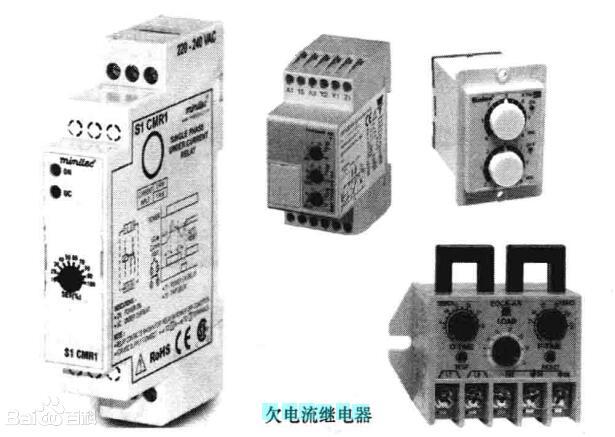 过电流继电器与欠电流继电器有什么主要区别