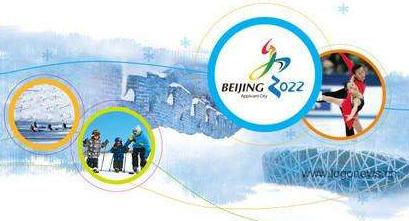 人工智能将参与平昌冬奥闭幕式北京八分钟