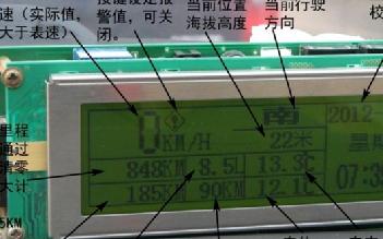 用ATmega64作为主控芯片设计的蓝牙OBD行车电脑