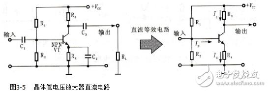 最简单的直流放大电路图大全(七款最简单的直流放大电路设计原理图详解)