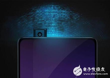 vivo AEPX全面屏亮相MWC2018  屏幕指纹再现黑科技