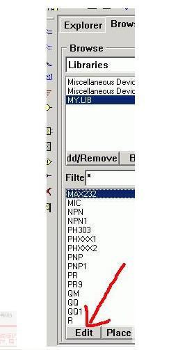 protel99se怎樣新建元件_Protel99SE怎么創建新的元件外形