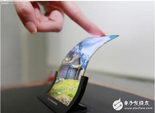 可折叠OLED屏幕的发展现状