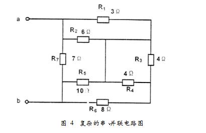 等效电阻的三种求法